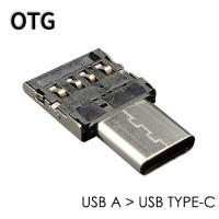 Адаптер OTG USB-A 2.0 в USB Type-C